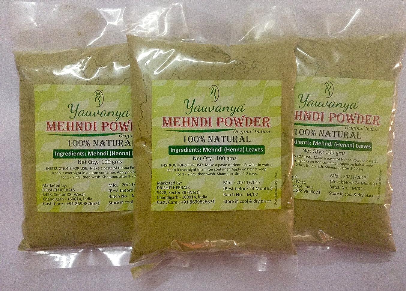 囲まれた計り知れない等Yauvanyaオリジナルインディアンピュア&ナチュラルヘナ(Mehndi)for Hair - 3X100 gms (Yauvanya Original Indian Pure and Natural Henna (Mehndi) for Hair - 3X100 gms)