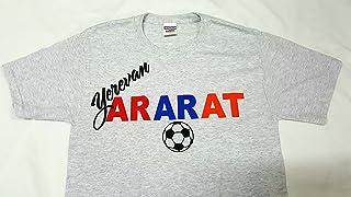 Armenia Ararat Soccer Team T-shirt (small)