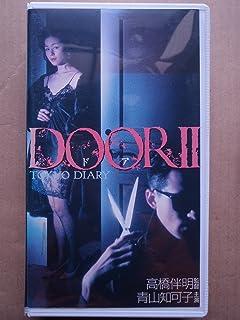 DOOR II ~ドア 2~ TOKYO DIARY [VHS]