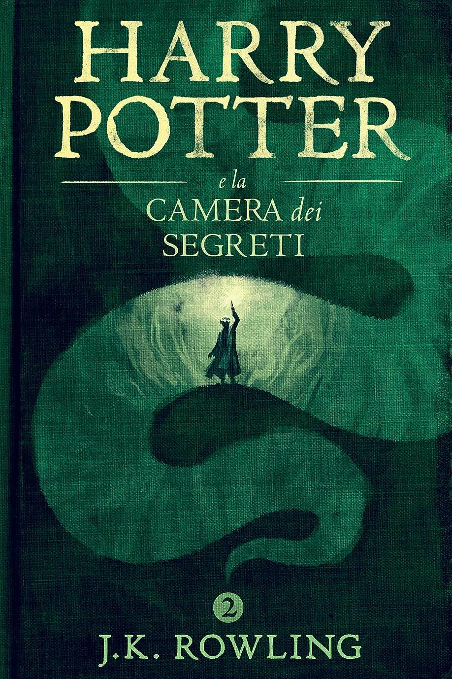 絶妙ふくろう主にHarry Potter e la Camera dei Segreti (La serie Harry Potter Vol. 2) (Italian Edition)