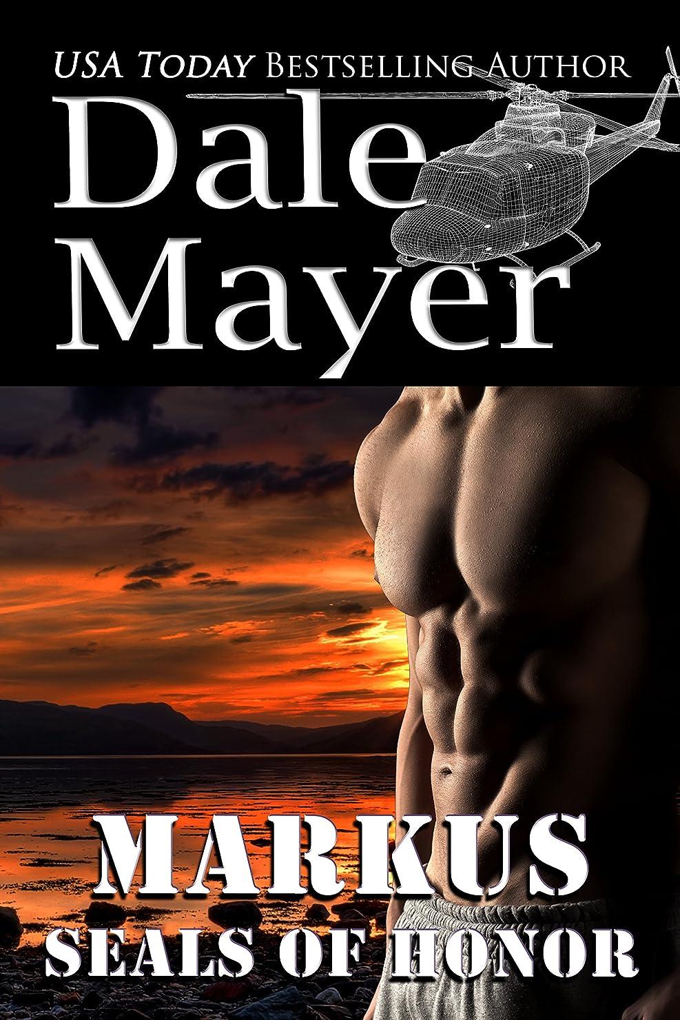 かんたん正午息子SEALs of Honor: Markus (English Edition)