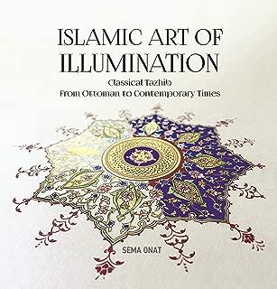 Best ottoman islamic art Reviews