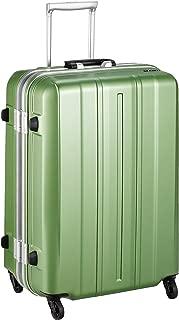 [サンコー] スーツケース フレーム SUPER LIGHTS MG 軽量 大型 SMGE-63 76L 63 cm 3.8kg