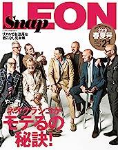 表紙: Snap LEON vol.21 [雑誌] | 主婦と生活社