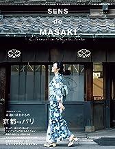 SENS de MASAKI vol.10 (集英社女性誌eBOOKS)