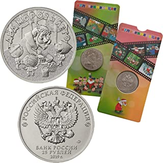 Russian Coins Commemorative Coin Russia Ded Moroz and Summer 25 rubles Series of Coins Russian Soviet Animation