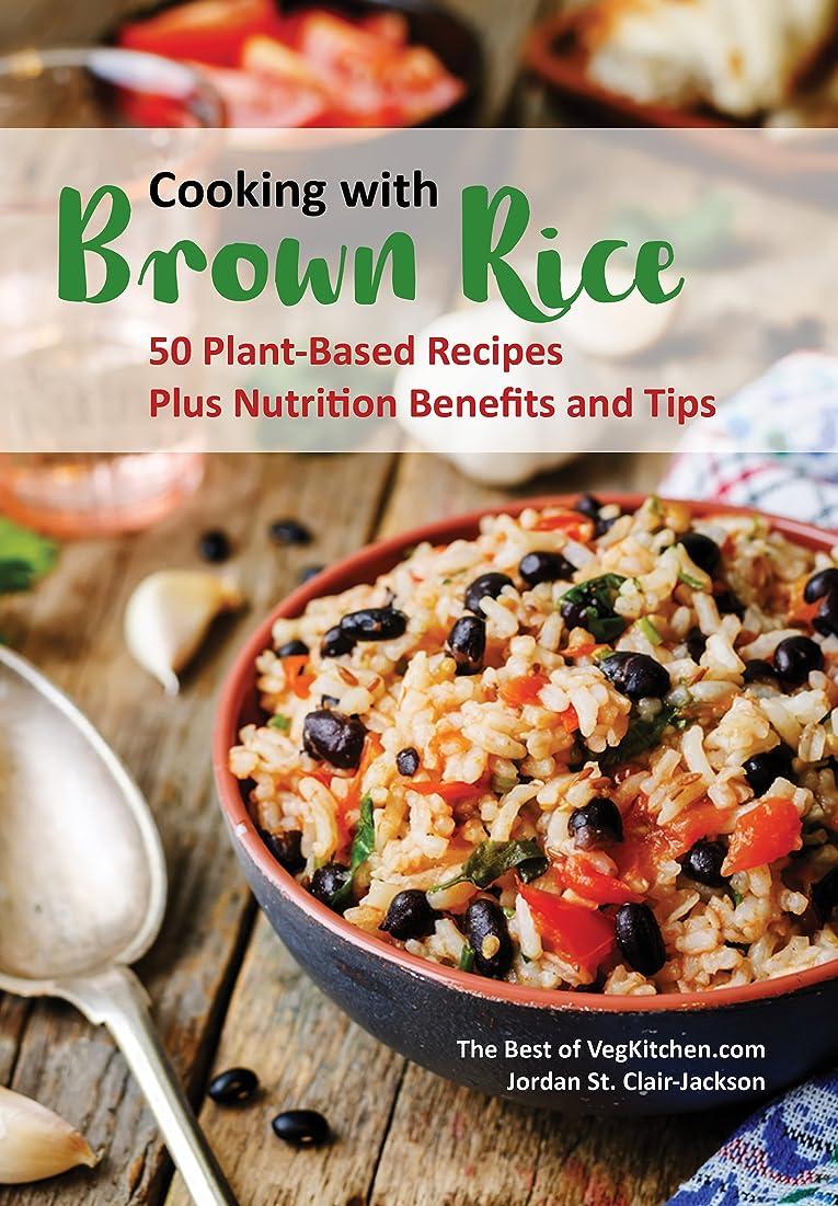 仕様遠足回転させるCooking with Brown Rice: 50 Plant-Based Recipes Plus Nutrition Benefits and Tips (The Best of VegKitchen Book 5) (English Edition)