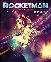 表紙: 「ロケットマン」オフィシャル・ブック | マルコム・クロフト
