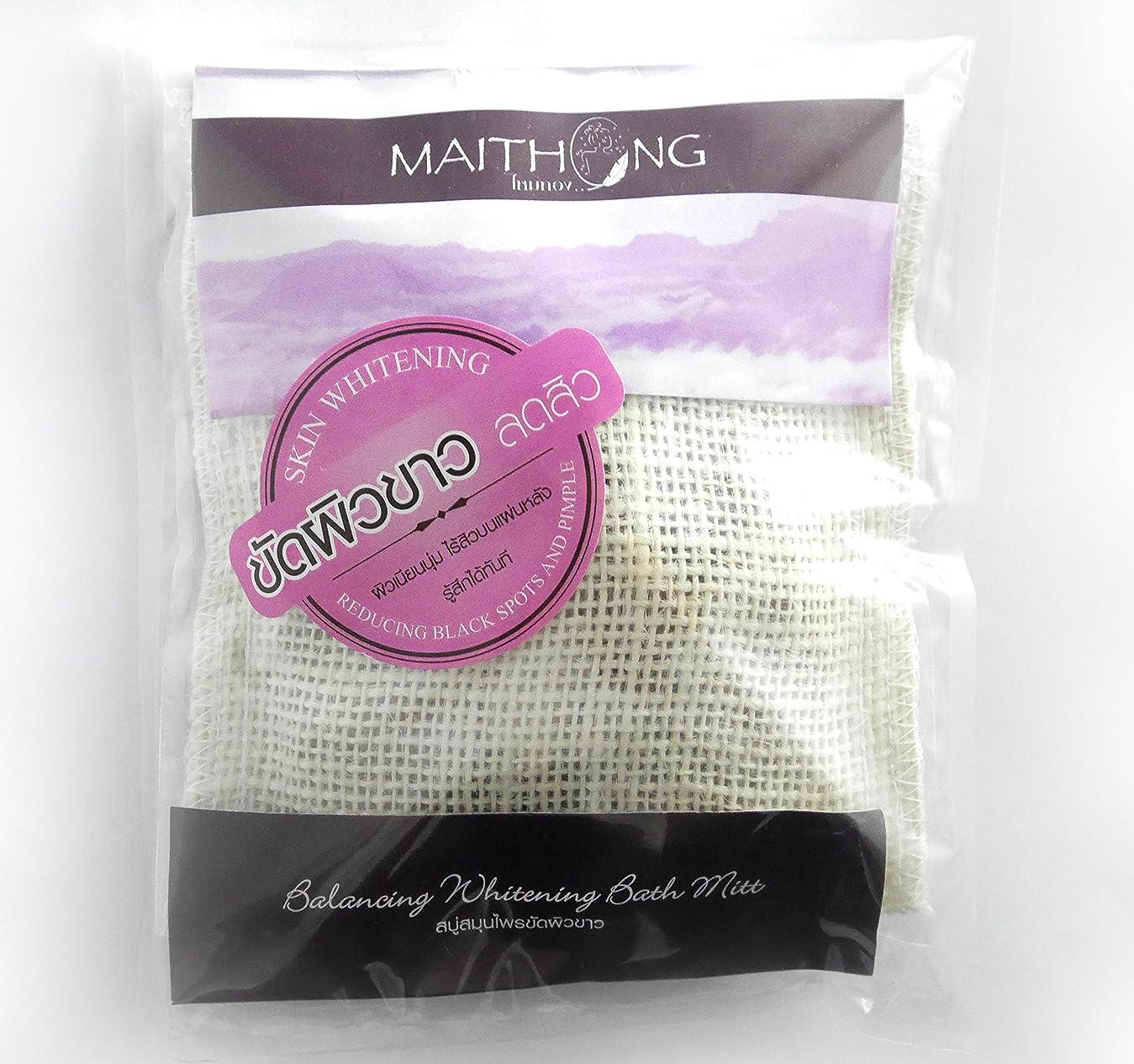 フェリーサワー資金(マイトーン)Maithong マンゴスチン バスミット 100g