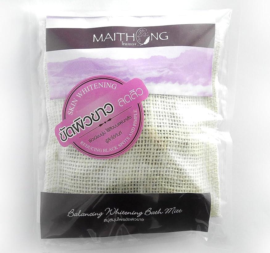 オーナー悲しいことに植生(マイトーン)Maithong マンゴスチン バスミット 100g