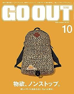 GO OUT (ゴーアウト) 2020年 10月号 [雑誌]