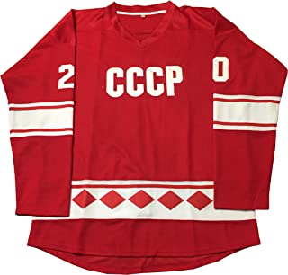 soviet union hockey jersey