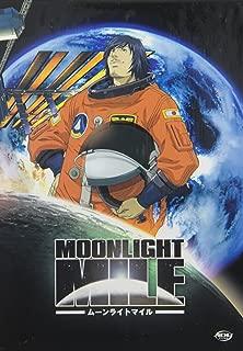 Moonlight Mile: Volume 2