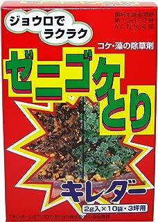 アグロカネショウ 除草剤 カネショー ゼニゴケとり 2g×10