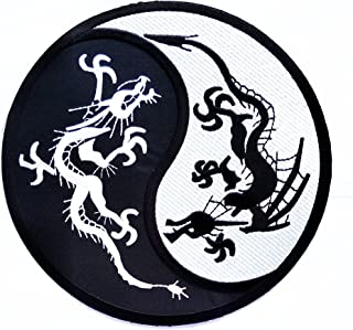 HHO Big Jumbo Chinese dragon kung fu martial arts Yin Yang Biker Rider Motorcycle Logo patch Jacket T-shirt Sew Iron on Patch Sew Iron on Embroidered Applique Collection Clothing Costume DIY Patch