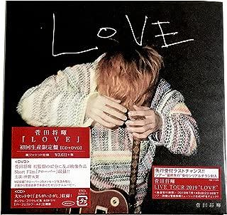 【外付け特典あり】 LOVE (初回生産限定盤) (DVD付) (紙ジャケット仕様)(オリジナルA4クリアファイル Type-A付 )