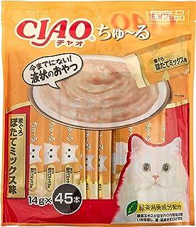 【Amazon.co.jp限定】 チャオ (CIAO) 猫用おやつ ちゅ~る まぐろ ほたてミックス味 14g×45本入