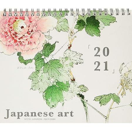 Grupo Erik CS21031 Calendario da Tavolo 2021 Japanese Art, calendario da scrivania 2021, 20x18 cm