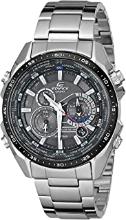 Men's EQS500DB-1A1 Edifice Tough Solar Stainless Steel Multi-Function Watch with Link Bracelet