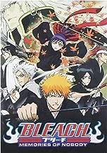 Bleach: Memories of Nobody [DVD] (IMPORT) (No English version)