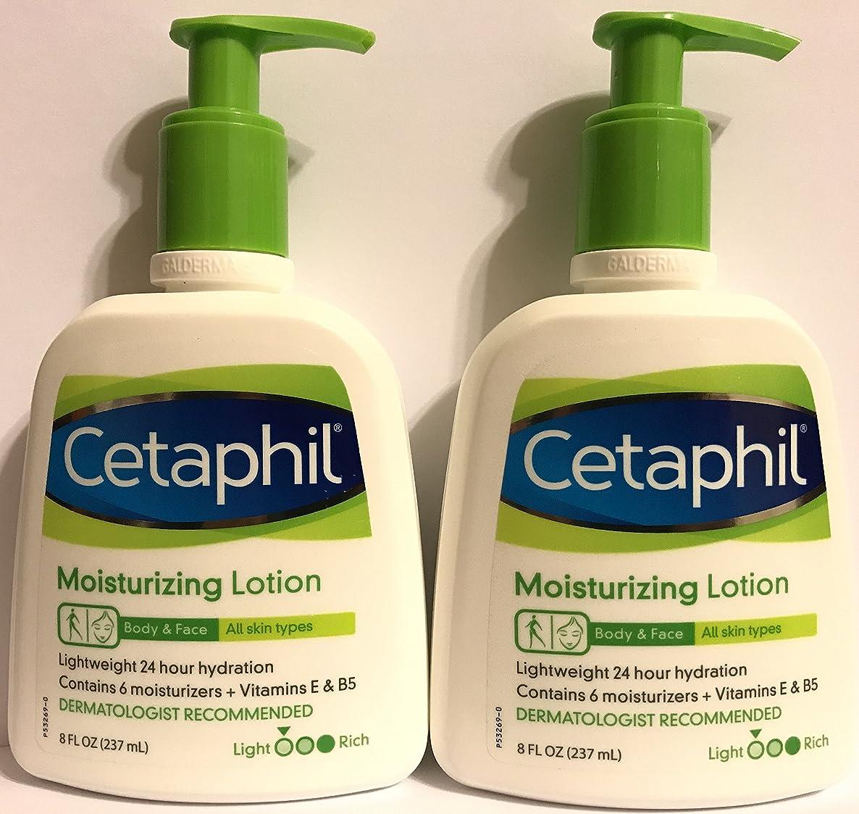 Cetaphil Moisturizing Lotion - Body & Face - For All Skin Types - Net Wt. 8 FL OZ (237 mL) Per Bottle - Pack of 2 Bottles