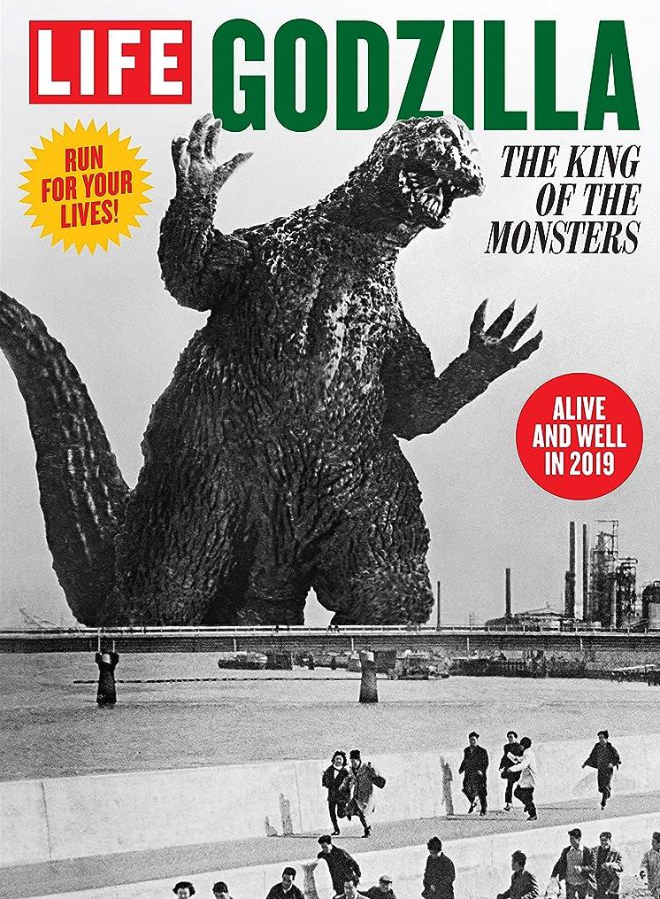 急いで感謝祭配送LIFE Godzilla (English Edition)