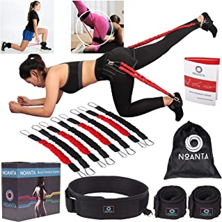 Booty Resistance Belt Bands, Resistance Bands for Legs and Butt, Leg Ankle Resistance Bands, Speed and Agility Training Equipment, Kinetic Bands Workout, Vertical Jump Trainer, Strength Training Set