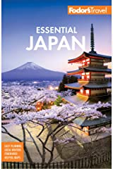 Fodor's Essential Japan (Full-color Travel Guide) Kindle Edition