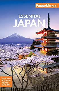 Best pop japan travel Reviews