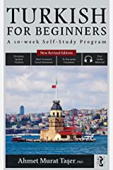 Turkish for Beginners: A 10-Week Self-Study Program (2nd Edition with Audio) Kindle Edition
