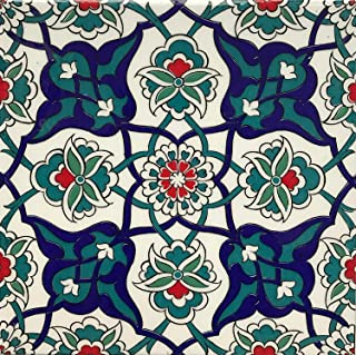 "Turkish Iznik Carnation & Floral Pattern 8"" x 8"" Ceramic Tile"