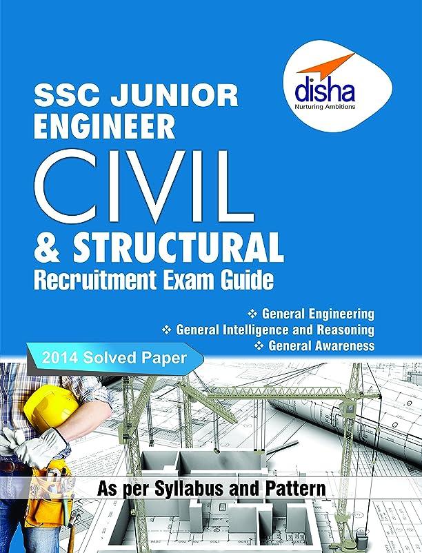 試してみる辛なガジュマルSSC Junior Engineer Civil & Structural Engineering Recruitment Exam Guide (English) (English Edition)
