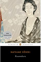 Kusamakura (Penguin Classics) Kindle Edition