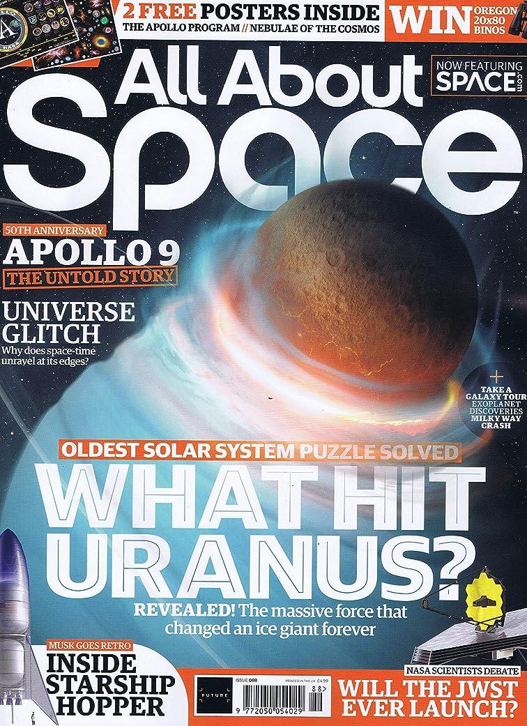合併症おなじみの嘆くAll About Space [UK] No. 88 2019 (単号)