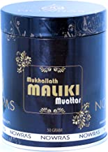 Real Touch Nowras MUKHALLATH MALIKI Muattar (عود بخور معطر) Bakhoor 50 Gm in Beautiful Round Tin