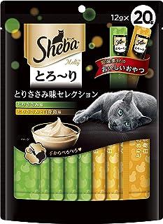シーバ (Sheba) 猫用おやつ とろ~り メルティ とりささみ味セレクション 12g×20本入