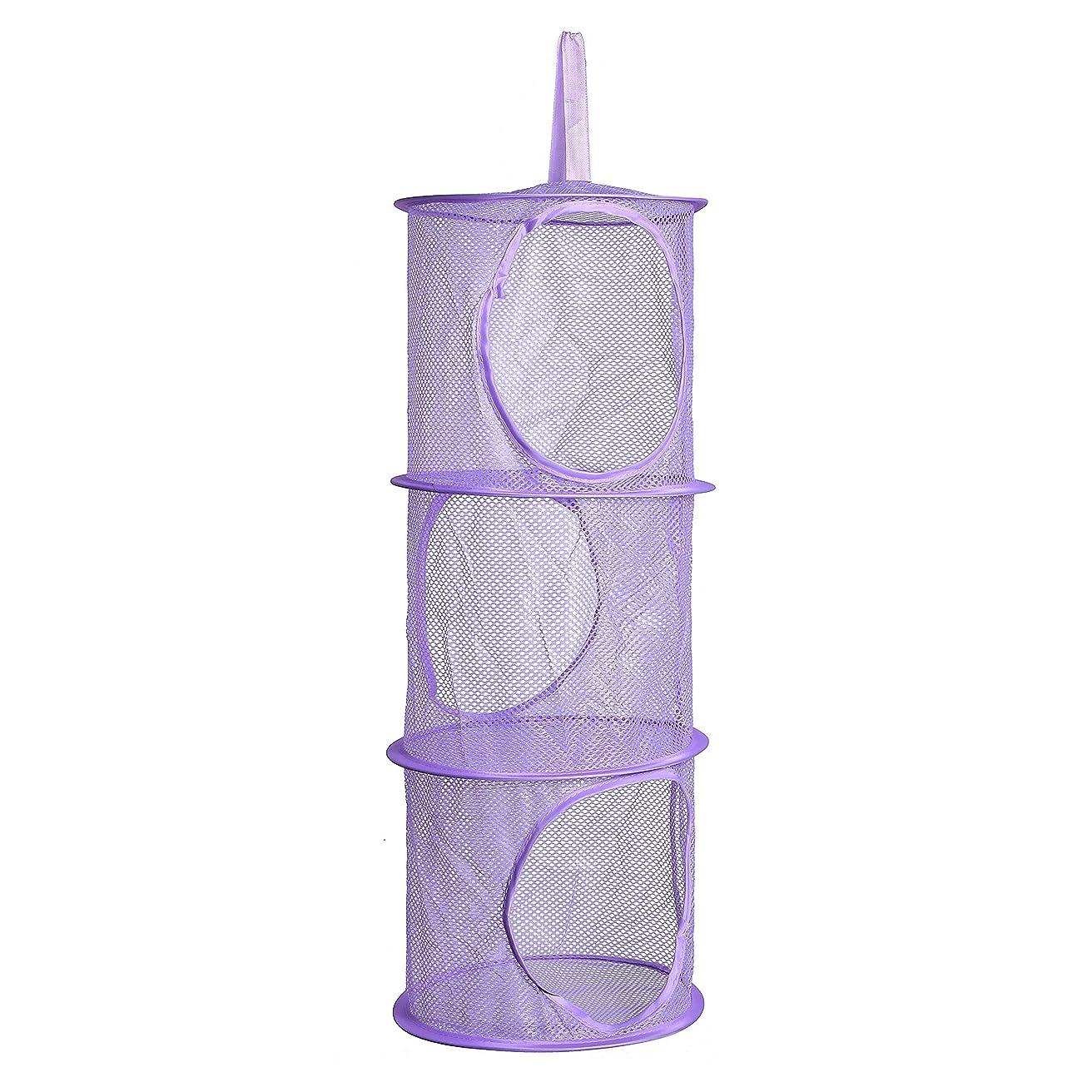 アジア人スモッグ画家3個セット 物干しネット 吊り下げ収納 折りたたみ式 おもちゃ 収納 バッグ ランドリー メッシュ 便利性 3段式 (パープル)
