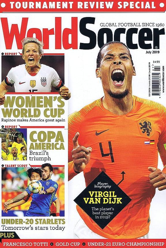 免疫する贅沢な市場World Soccer [UK] July 2019 (単号)