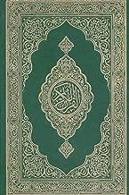 Best allah swt in arabic Reviews