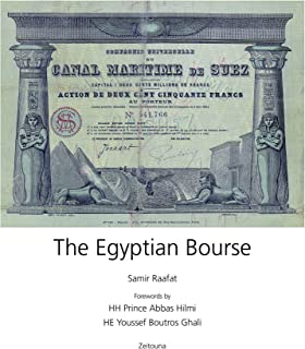 The Egyptian Bourse (Large-format Edition)