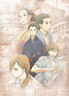 「昭和元禄落語心中」DVD(限定版)五