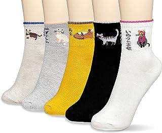 Hirsch & Insel, Calcetines para mujer con animales, multicolor, idea de regalo