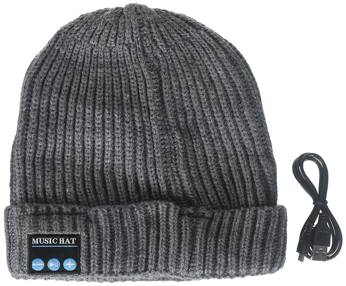 誤コール意見MomodayワイヤレスBluetooth帽子音楽マジック帽子冬ビーニー帽子ステレオヘッドフォンマイクスピーカーハンズフリーUSB充電式アウトドア/クリスマスプレゼント グレイ