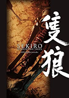 SEKIRO: SHADOWS DIE TWICE Official Artworks (電撃の攻略本)