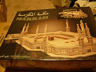 Best makkah 3d puzzle Reviews