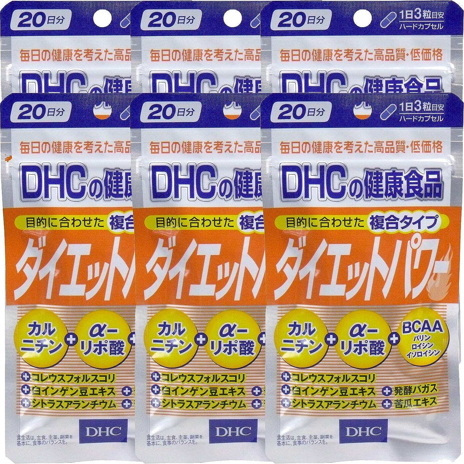 項目原油吐くDHC ダイエットパワー 20日分(60粒) ×6個