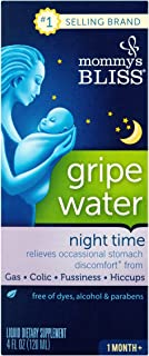 Mommy's Bliss night time gripe water 4 oz (120 ml)