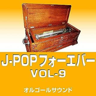 キラキラ Originally Performed By 小田和正 (オルゴール)