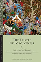 The Epistle of Forgiveness: Volumes One and Two (Library of Arabic Literature Book 29)