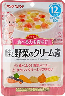 Kewpie HR-18 Cream Stew with Salmon and Vegetables, 80 g